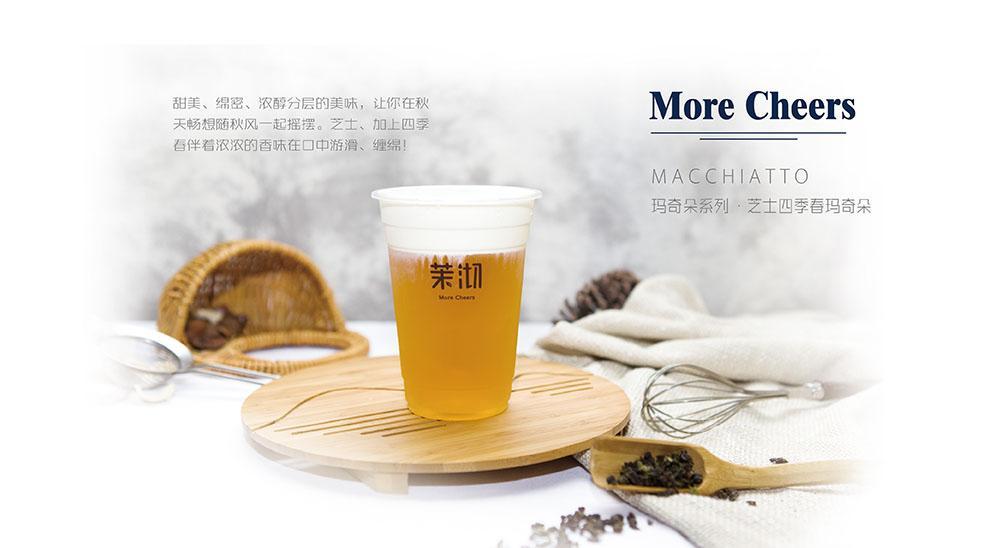 沫沏奶茶加盟