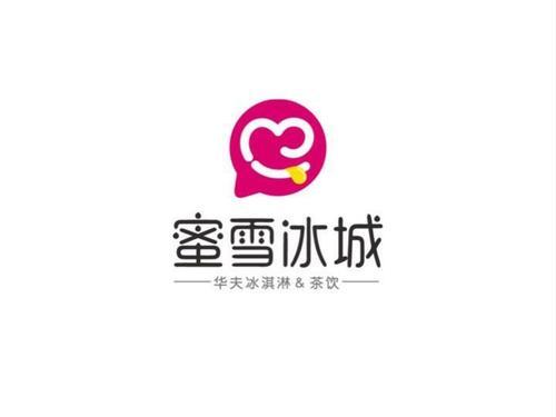 蜜雪冰城logo
