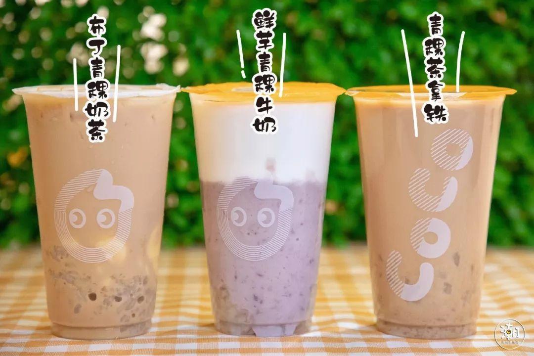 coco奶茶产品