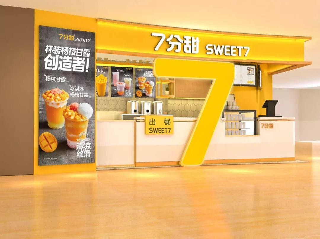 七分甜加盟店铺展示