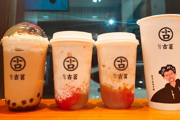 古茗奶茶产品