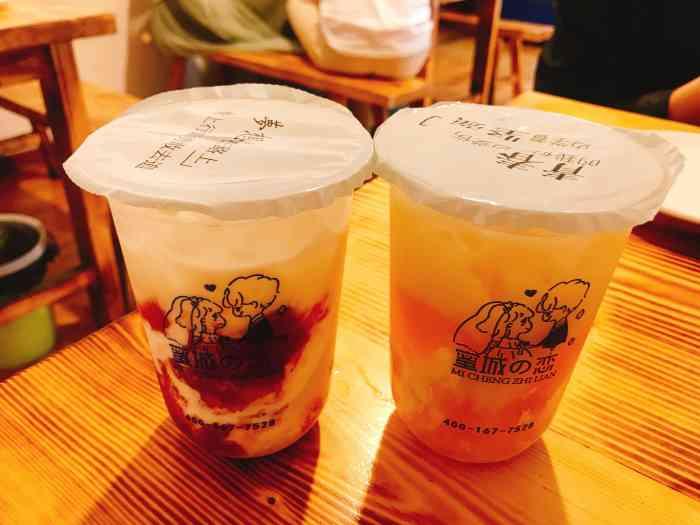 蜜城之恋奶茶实拍