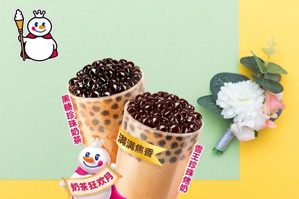 蜜雪冰城奶茶产品图