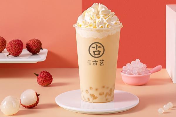 古茗奶茶产品图