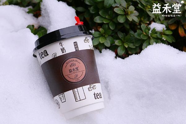 益禾堂奶茶产品图