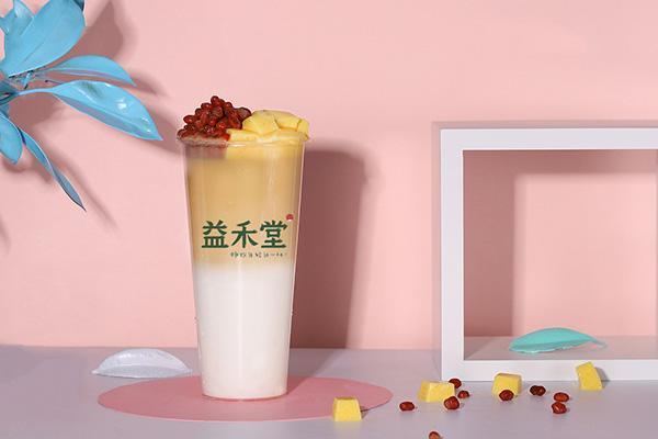 益禾堂奶茶加盟
