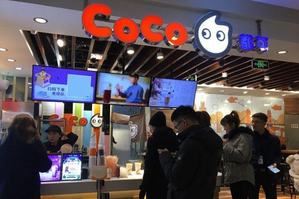 coco加盟门店