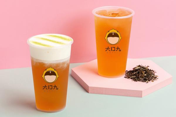 大口九奶茶