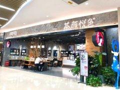 茶颜悦色解释开店过程的生产方法,新规则!