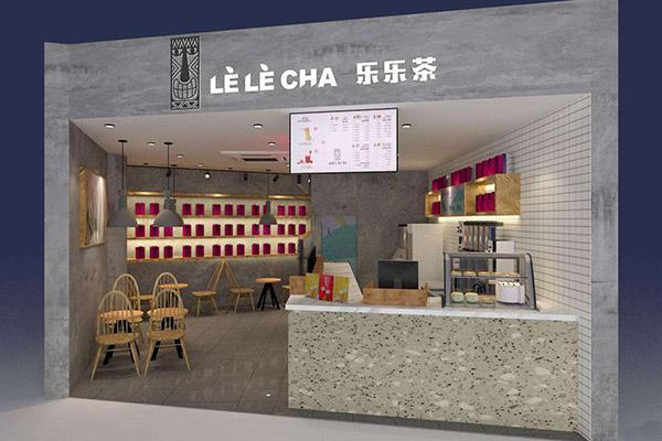 乐乐茶加盟门店