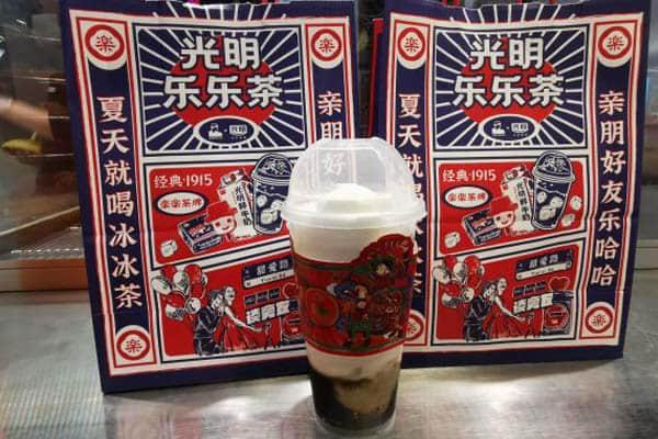 乐乐茶奶茶加盟