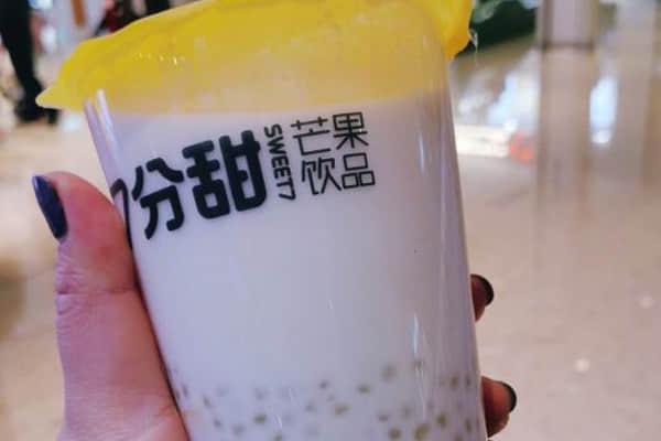 七分甜奶茶