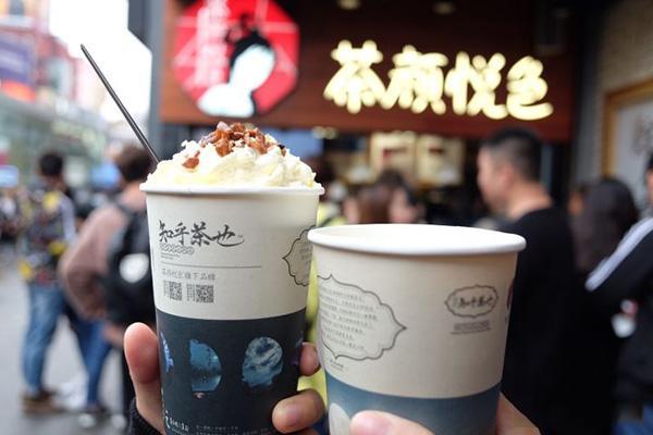 茶颜悦色奶茶加盟