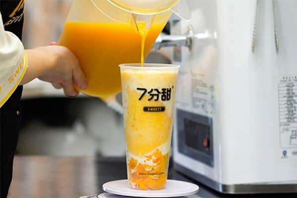 七分甜奶茶加盟