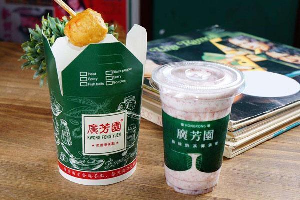 广芳园奶茶