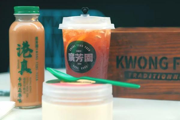 广芳园奶茶加盟