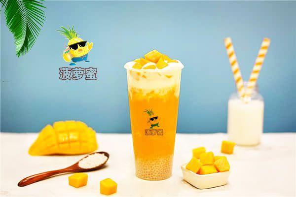 菠萝蜜奶茶加盟