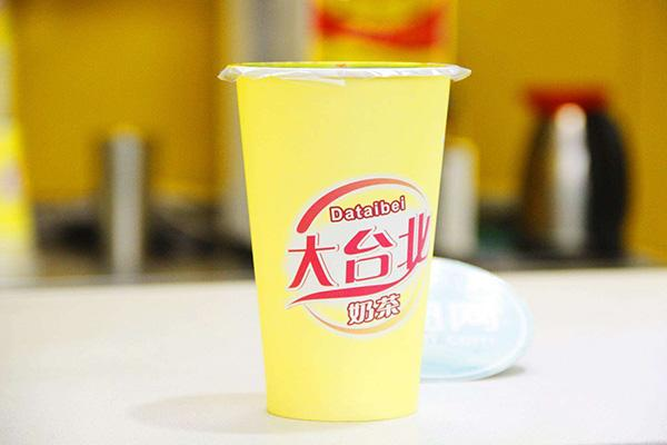 大台北奶茶加盟