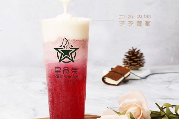 星食茶奶茶加盟