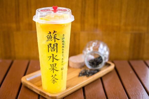苏阁鲜茶奶茶加盟