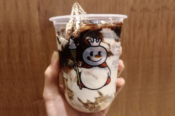蜜雪冰城冰淇淋、
