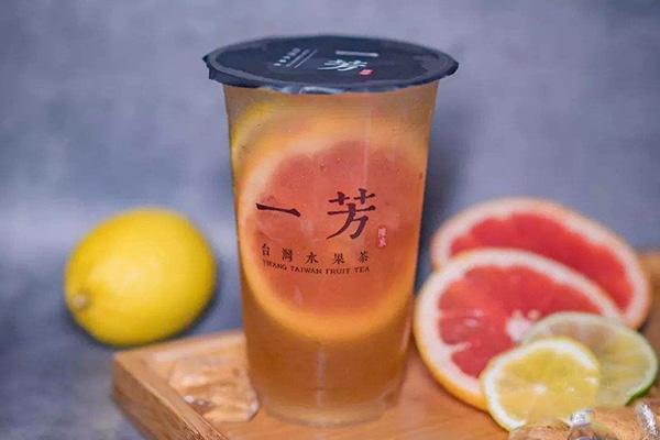 一芳水果茶奶茶加盟