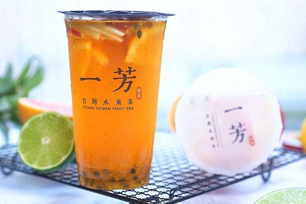 一芳水果茶加盟