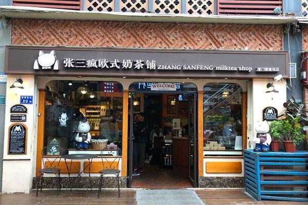 张三疯奶茶加盟门店