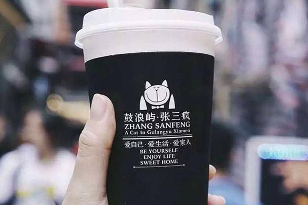 张三疯奶茶加盟