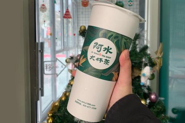 阿水大杯茶奶茶加盟