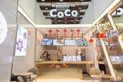 coco都可茶饮全国有多少家分店? 这3点要搞清楚