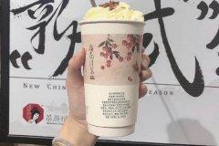 开一个茶颜悦色需要多少钱? 上海本土企业家准备投资至少40万元