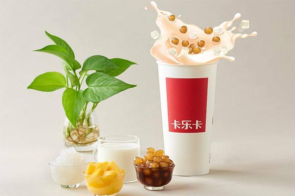 卡乐卡奶茶加盟
