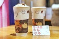 茶颜悦色奶茶特许经营费-特许经营费清单