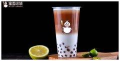 蜜雪冰城中国有多少家加盟店?一个茶叶品牌在全国拥有10000多家店铺