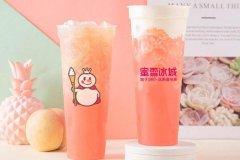 参加蜜雪冰城奶茶怎么样?热销品牌因此受到消费者的评价