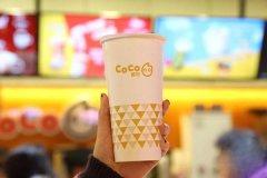 开小企业coco都可茶饮这家茶馆多少钱?有85000家暖茶店。