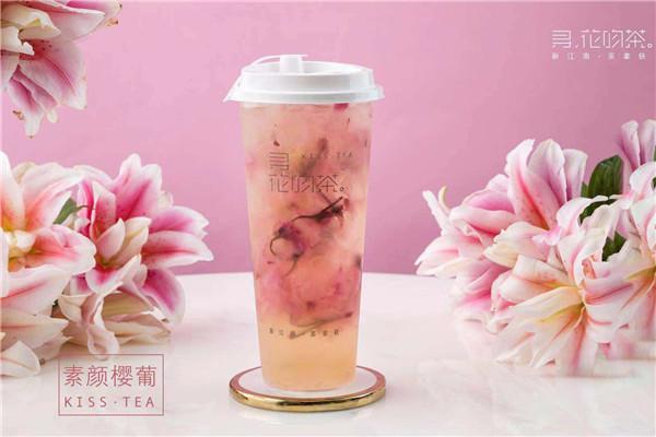 寻花吻茶奶茶加盟