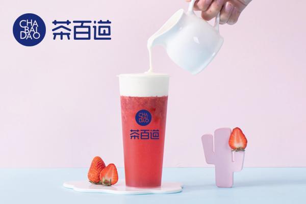 茶百道奶茶加盟