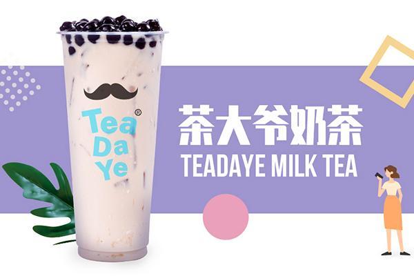 茶大爷奶茶加盟