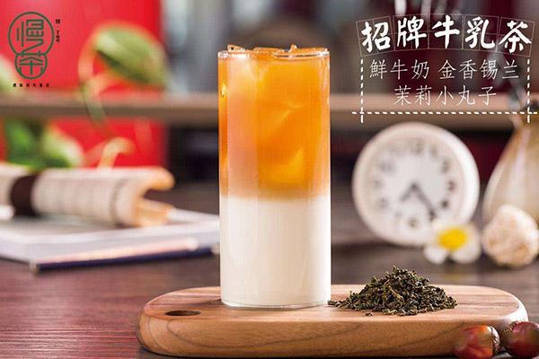 慢茶奶茶加盟