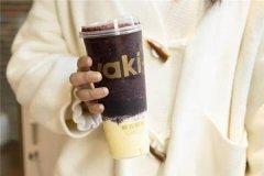 雅克雅思奶茶价目表,创造财富的明智选择