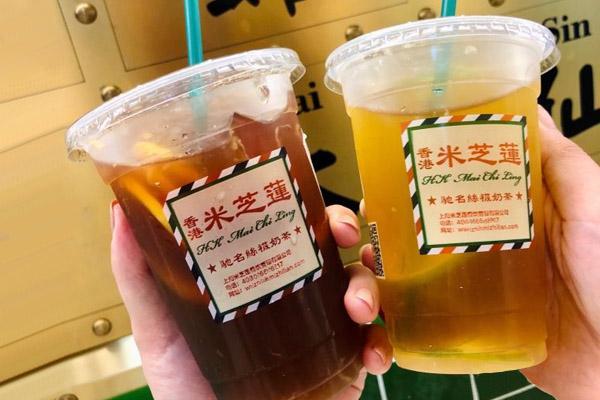 米芝莲奶茶加盟