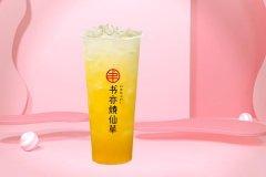 全国近3000家茶地址上海书亦烧仙草