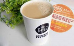 地下铁奶茶店加盟多少钱