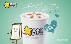 大卡司奶茶店加盟多少钱