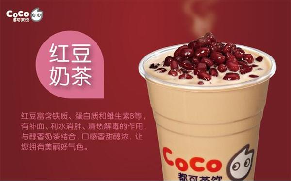 都可coco奶茶加盟怎么样?市场广阔深得厚爱
