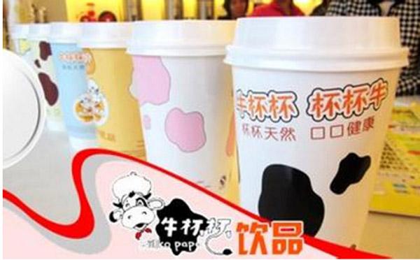 奶茶加盟代理品牌有哪些?牛杯杯奶茶让创业无忧