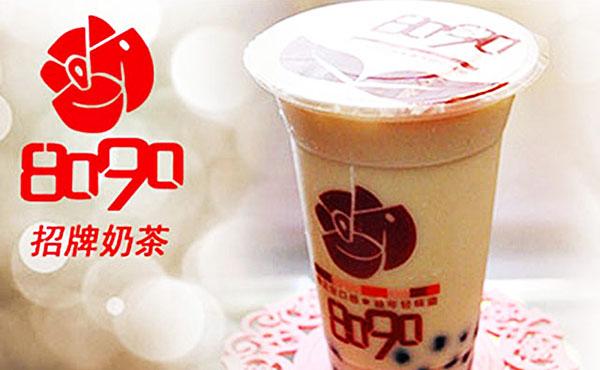 珍珠奶茶加盟哪个好?8090奶茶加盟优势多多