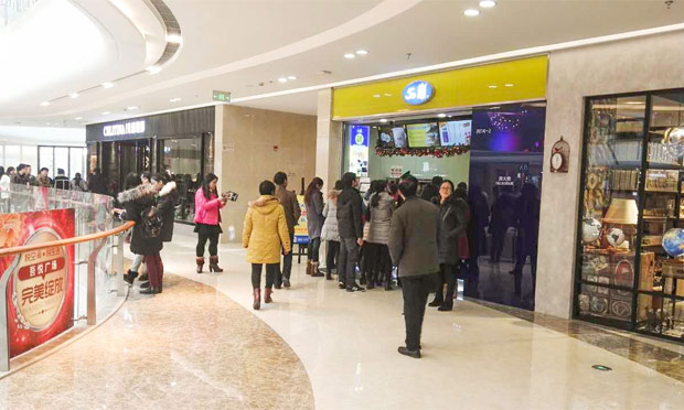 50岚奶茶店外场景图